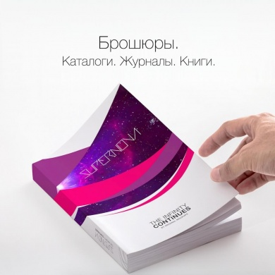 broshoury-c
